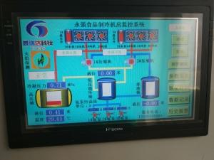 沂南永强食品制冷机房监控系统