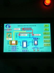 沂南泓锦食品制冷机房监控系统